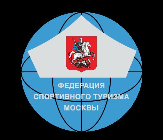 Логотип: Федерация спортивного туризма – Объединение туристов Москвы
